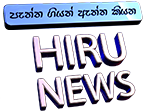 Hirunews Logo