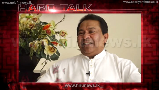 HiruNews