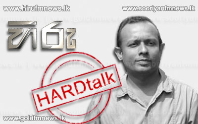 Hard+Talk