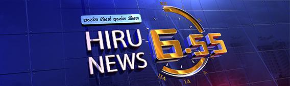 Hiru News Official Web Site Most visited website in Sri