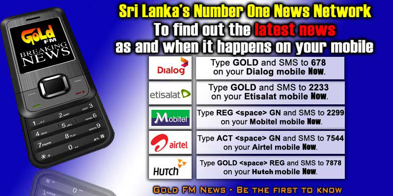 Hiru News Official Web Site|Most visited website in Sri Lanka|Sri