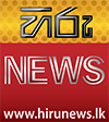 Hiru News Logo